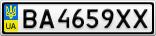 Номерной знак - BA4659XX