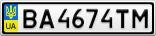 Номерной знак - BA4674TM