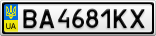 Номерной знак - BA4681KX