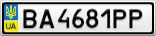 Номерной знак - BA4681PP