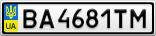 Номерной знак - BA4681TM