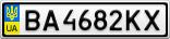 Номерной знак - BA4682KX