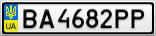 Номерной знак - BA4682PP