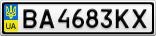 Номерной знак - BA4683KX