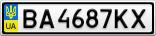 Номерной знак - BA4687KX