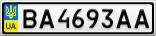 Номерной знак - BA4693AA