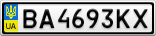 Номерной знак - BA4693KX