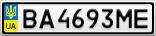 Номерной знак - BA4693ME
