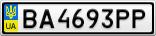 Номерной знак - BA4693PP