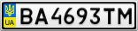 Номерной знак - BA4693TM