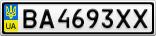 Номерной знак - BA4693XX