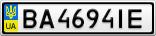 Номерной знак - BA4694IE