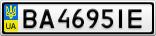 Номерной знак - BA4695IE