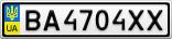 Номерной знак - BA4704XX