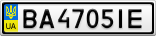 Номерной знак - BA4705IE