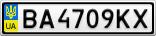 Номерной знак - BA4709KX