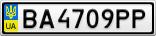 Номерной знак - BA4709PP