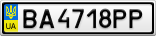 Номерной знак - BA4718PP
