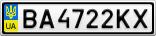 Номерной знак - BA4722KX
