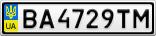 Номерной знак - BA4729TM