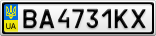 Номерной знак - BA4731KX