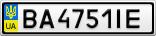 Номерной знак - BA4751IE