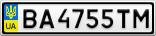 Номерной знак - BA4755TM