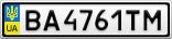 Номерной знак - BA4761TM