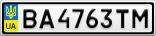 Номерной знак - BA4763TM