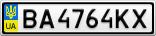 Номерной знак - BA4764KX