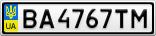 Номерной знак - BA4767TM
