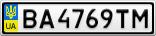 Номерной знак - BA4769TM