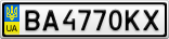 Номерной знак - BA4770KX