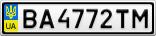 Номерной знак - BA4772TM