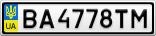 Номерной знак - BA4778TM