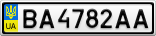 Номерной знак - BA4782AA