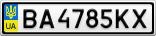Номерной знак - BA4785KX