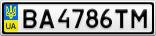 Номерной знак - BA4786TM