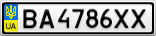 Номерной знак - BA4786XX