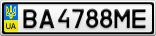 Номерной знак - BA4788ME