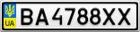 Номерной знак - BA4788XX