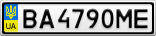 Номерной знак - BA4790ME