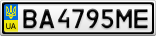 Номерной знак - BA4795ME
