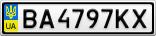 Номерной знак - BA4797KX