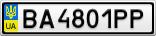 Номерной знак - BA4801PP