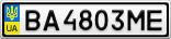 Номерной знак - BA4803ME