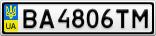 Номерной знак - BA4806TM