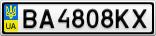 Номерной знак - BA4808KX