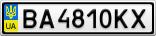 Номерной знак - BA4810KX