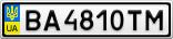 Номерной знак - BA4810TM